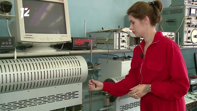 Прибор учёного омского политеха позволяет точно измерять температуру расплавленных металлов