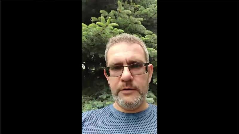 Черных Антон отзыв подготовительные упражнения к Руническому гипнозу