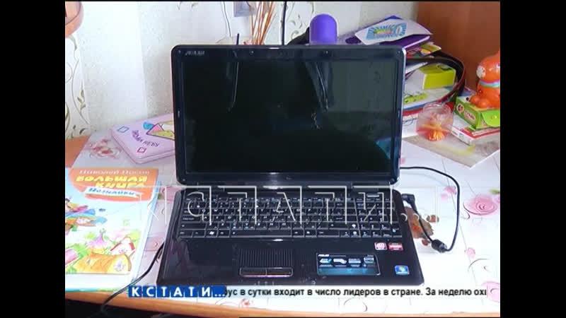 Жители дома в Богородске лишились бытовой техники из-за короткого замыкания