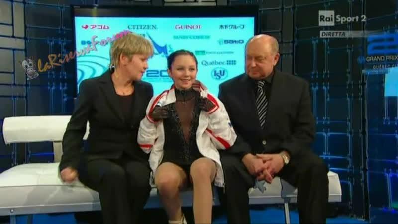 ISU GP FINAL Ladies SP -4_5- Elizaveta TUKTAMISHEVA - 08_12_2011