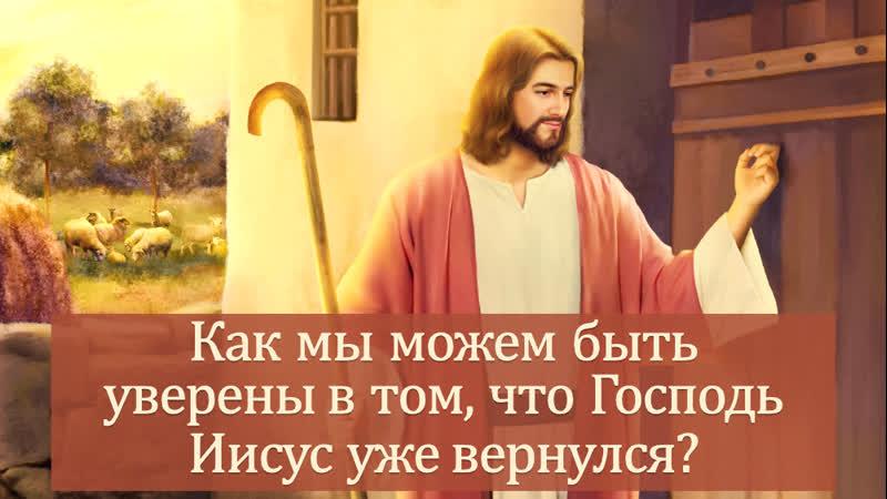 Христианский фильм КАКОЙ ПРЕКРАСНЫЙ ГОЛОС фрагмент 2 5