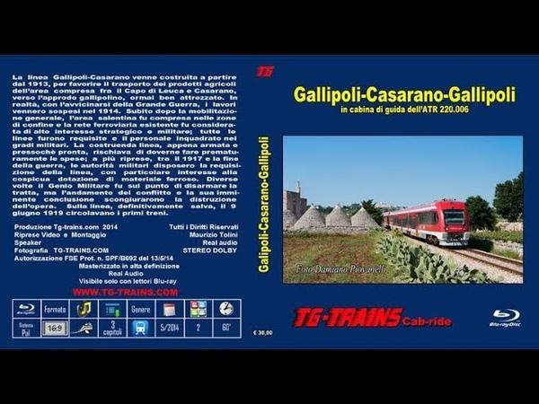 Gallipoli Casarano Gallipoli in cabina di guida dell'ATR 220 006