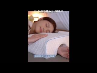 подушка против паралича рук