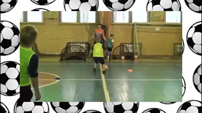 Футбол для детей в Горелово