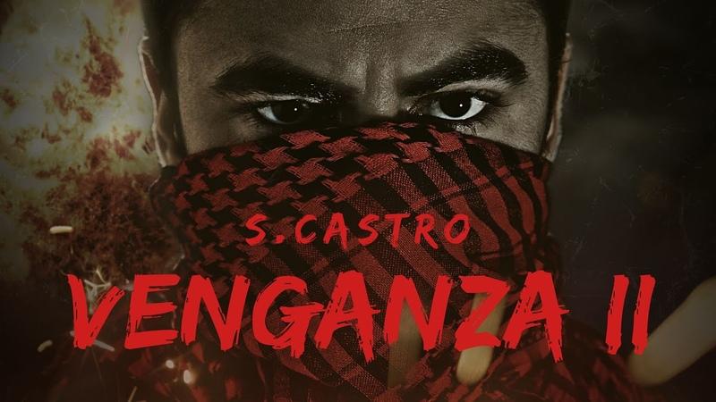 Venganza II prod by Gorex