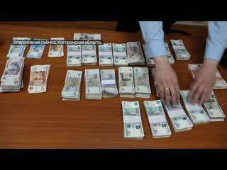 Костромской почтальон украл пять мешков с деньгами пенсионеров