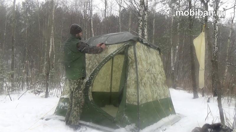 Мобиба МБ-10 печь Гравицапа КЦ-4 зимой. Подготовка