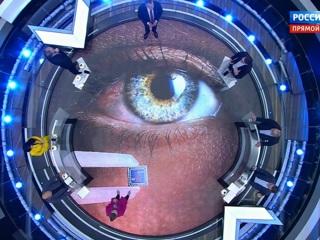60 минут Эфир от 05 06 2020 17 15 Билл Гейтс заявил что не планирует чипировать человечество
