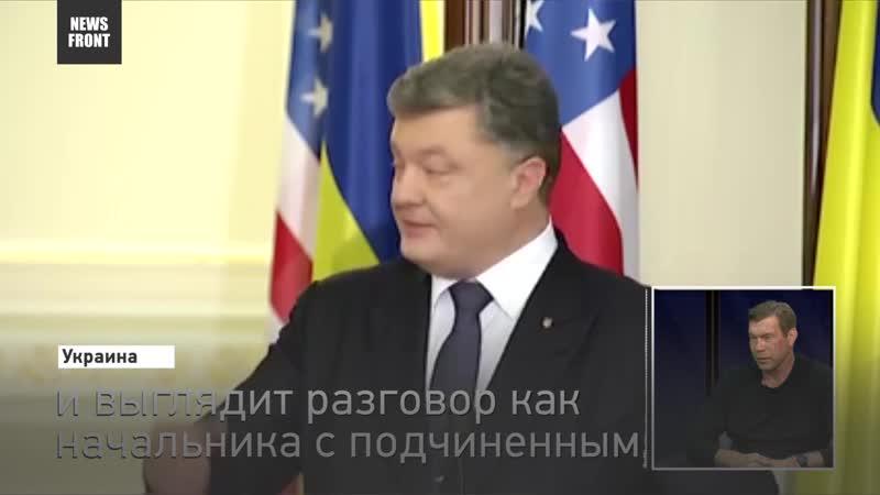 Олег Царев прокомментировал ситуацию на Украине отметив что действовать нужно решительно
