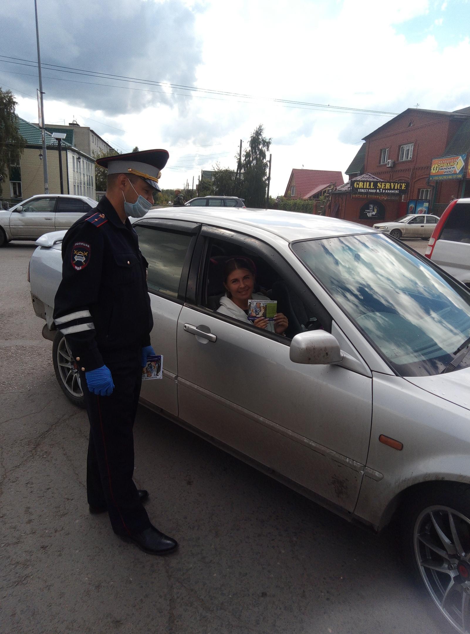 Сотрудники ОГИБДД Куйбышевского района на центрально?