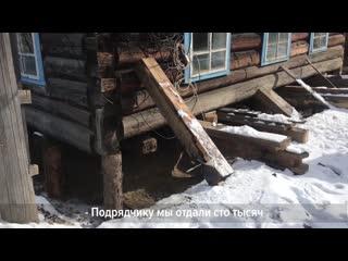 Решение проблем в Иркутской области