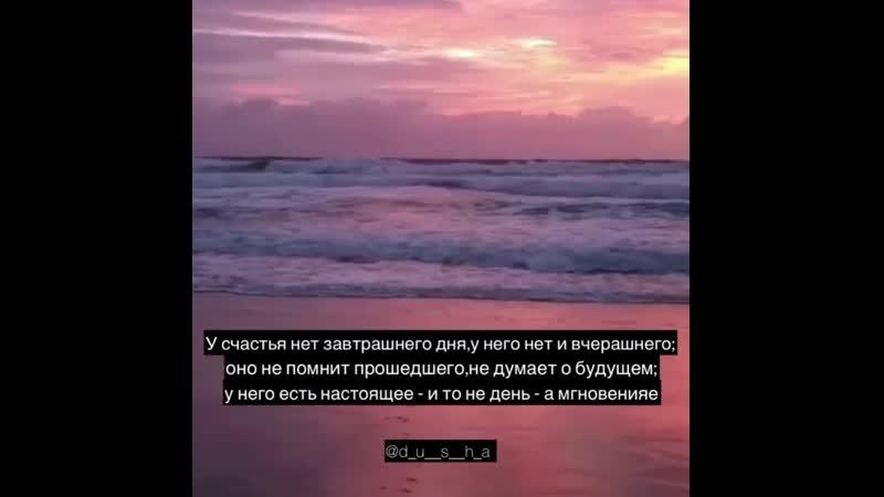 D_u__s__h_a_20200513_2.mp4