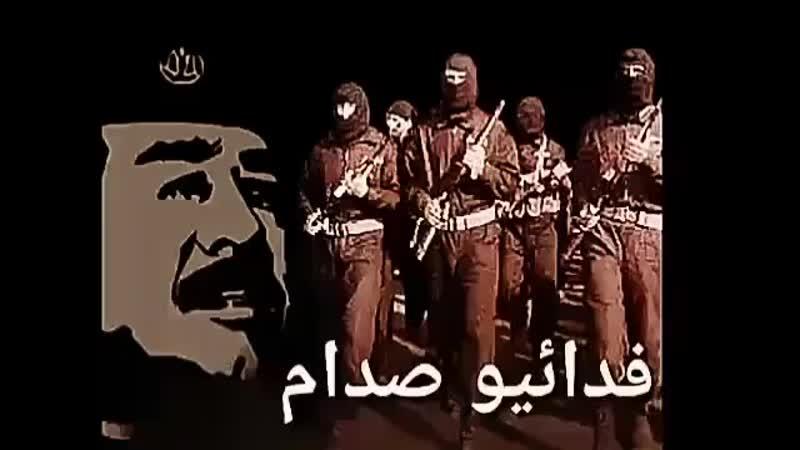 Иракские повстанцы танцуют после победы в битве за Фаллуджу 2004 год