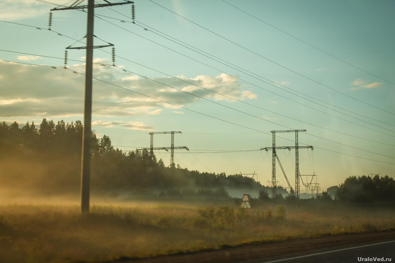 Туман в свете заходящего солнца