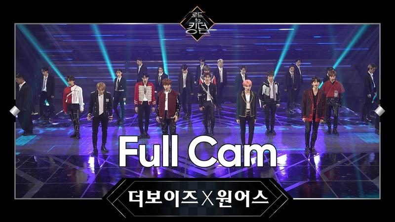 Road to Kingdom Full CAM ♬ 주인공 더보이즈X원어스 @3차 경연 컬래버레이션 무대 200604 EP 6