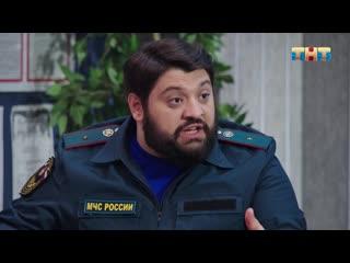 """""""Однажды в России"""" сегодня в 21:00 на ТНТ"""