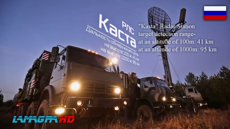 New Modern Mobile Radar Stations and Systems of Air Defense for Russian Army