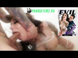 Избитые 13 с участием Karma RX, Khloe Kapri, Keira Croft, Adira