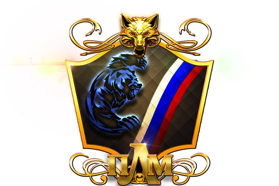 Афиша ПЛМ 2020 Нижний Новгород