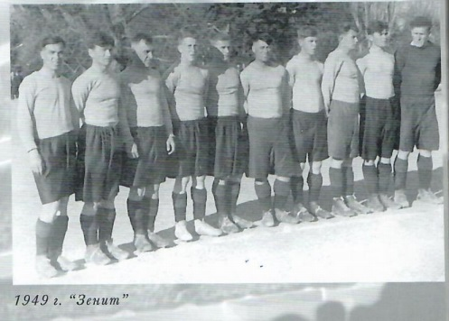 Виктор (Салих) Рахмангулов — футбольная легенда г. Ижевска., изображение №1