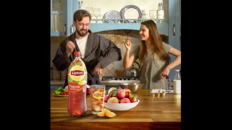 Lipton Cooking Together