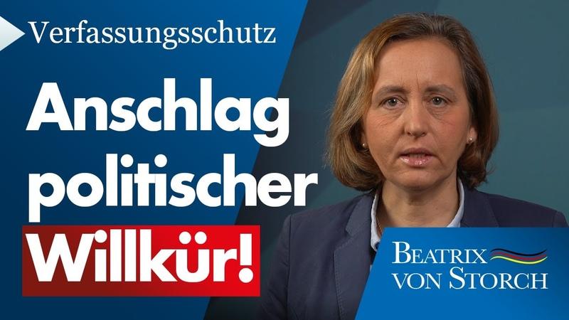 Beatrix von Storch (AfD) - Verfassungsschutz Anschlag politischer Willkür auf die AfD, 20.01.2021