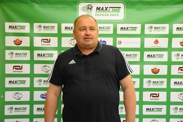 Главный тренер «Волны» прокомментировал домашнее поражение от «Гомеля»: