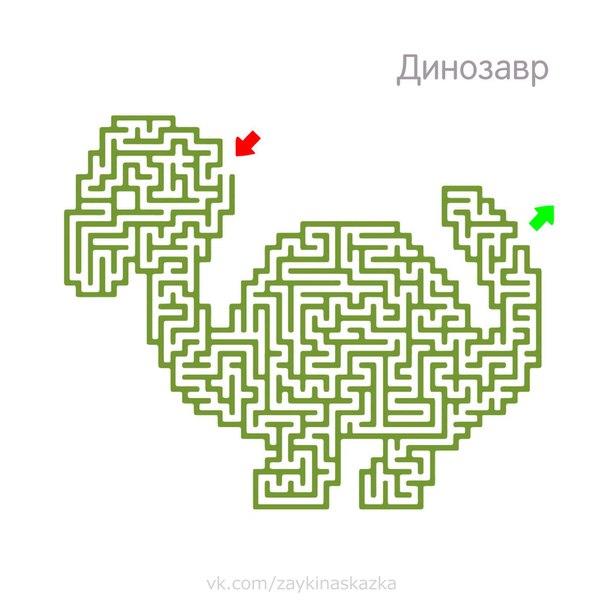 ЛАБИРИНТЫ-ЗВЕРУШКИ