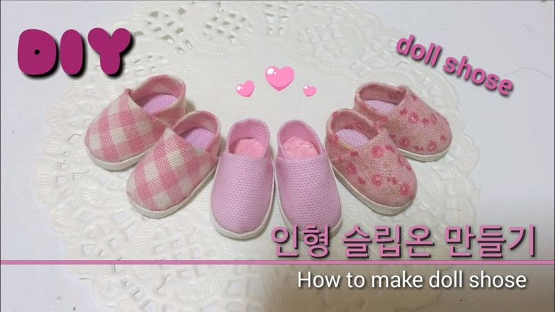 DIY Miniature doll shoes 인형 신발 만들기 슬립온 인형슈즈 How to make doll shoes