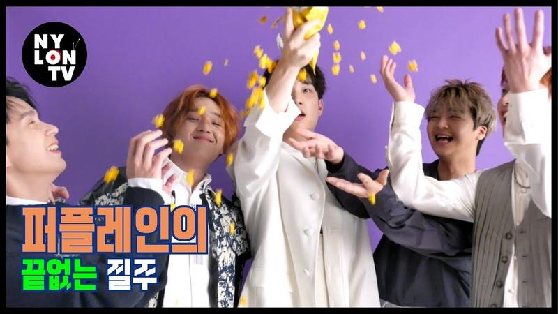 200115 [NYLON TV KOREA]☔️ 퍼플레인 ☔️ 의 끝없는 질주