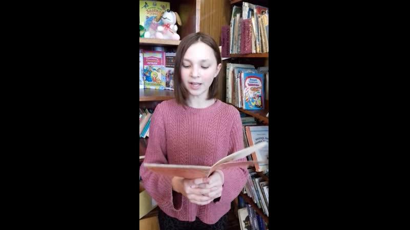 Агния Барто По дороге в класс читает Красненко Анжелика