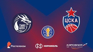 Tsmoki-Minsk vs CSKA. Highlights / Цмоки-Минск - ЦСКА. Лучшие моменты