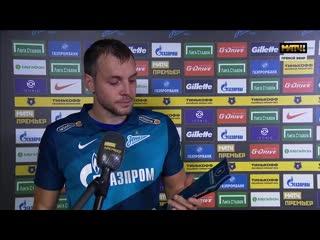 Артем Дзюба отдал приз лучшему игроку матча Зенит - Краснодар Алексею Сутормину