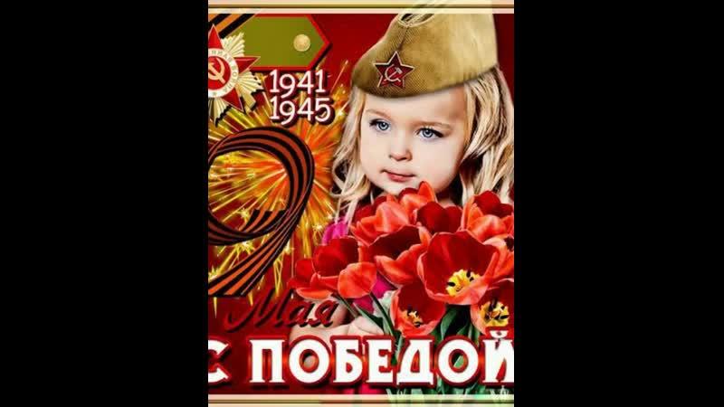 Video20200509_104344.mp4