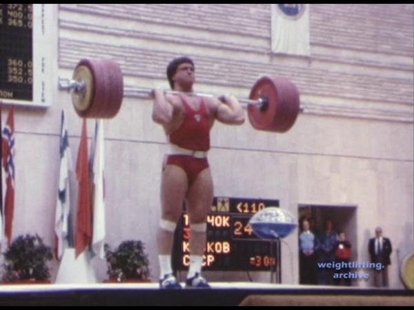 Dmitry Klokov's father Viacheslav 247 5 kg Clean Jerk WORLD RECORD Category 110kg
