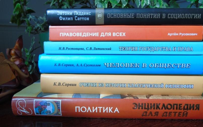 Что читать летом (если экзамен через год), изображение №2