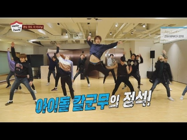 LEGEND HOT CLIPS MASTER IN THE HOUSE EP 12 2 BOA dancing NCT's dance ENG SUB