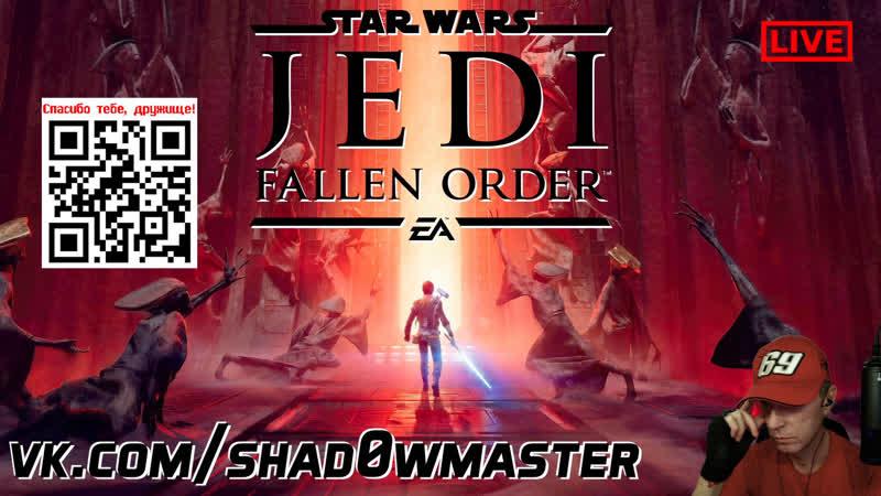 ч 7 в поисках истины на ДатаМире и Родине Джедая на Илум Star Wars Jedi Fallen Order