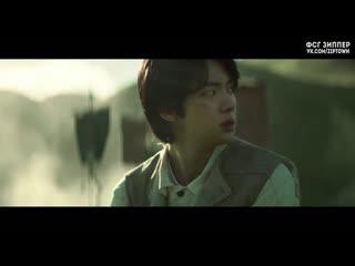 BTS - ON (Official MV) рус.саб