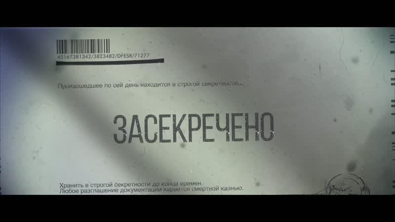 ТЕНИ ПРОШЛОГО demo