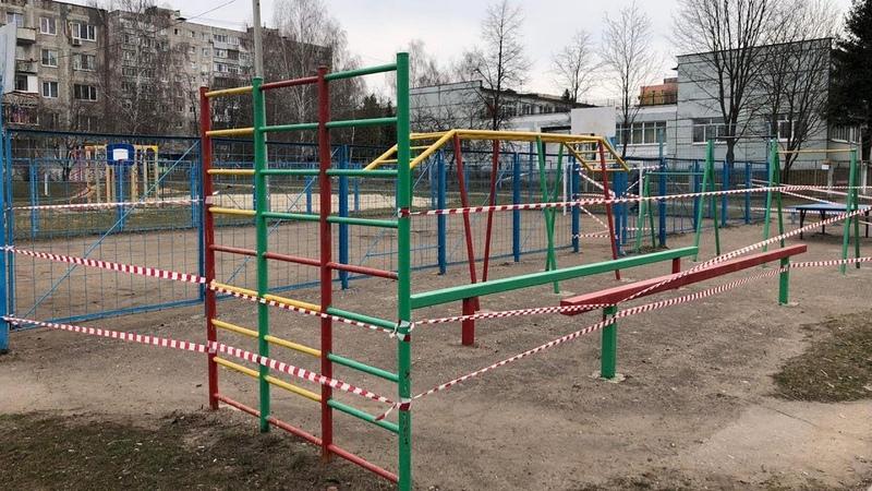 Доступ в парки, скверы, на детские и спортивные площадки ограничен в городском округе Луховицы