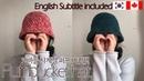 ENG(150회)실한볼로 만들 수 있는 퍼프스티치로 만들어보는 코바늘 버킷햇, crochet bucket hat wi