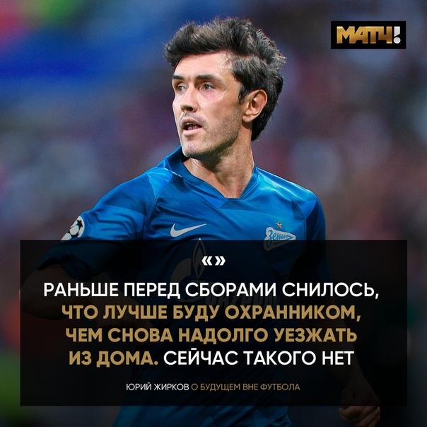Дзюба Анекдот