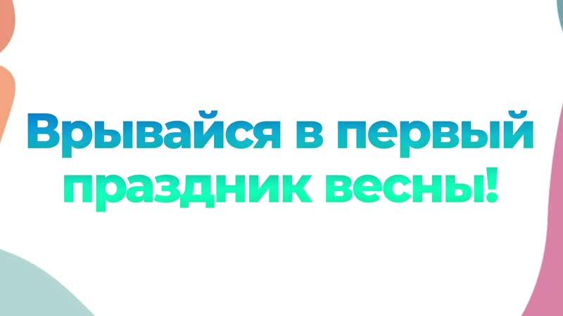 Смотр конкурс студенческого актива общежития ВолГУ 2021
