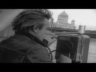 МУЗЫКА  90-Х  НОСТАЛЬГИЯ  ЛУЧШЕЕ АлисА - Трасса Е-95 _ 1997 год _ клип Official Video HD (Константин Кинчев) (Р