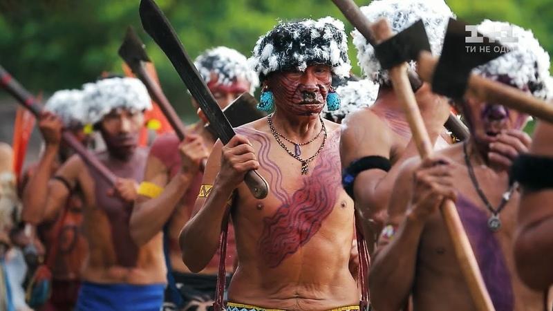 Экспедиция к дикому племени Яномами Бразилия Мир наизнанку 10 сезон 25 выпуск