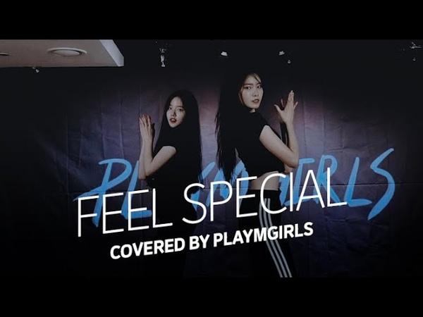 PlayMGIRLS(플레이엠걸즈) 이수진, 먼데이 - TWICE (트와이스) Feel Special DANCE COVER🎶