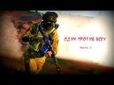 Arma 3. Domination TVT в одиночку. Полное видео. Выпуск 1