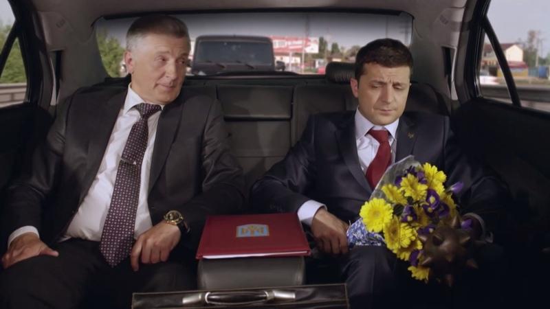 Сериал Слуга народа, 1 сезон, 2 серия (11.12.2019)