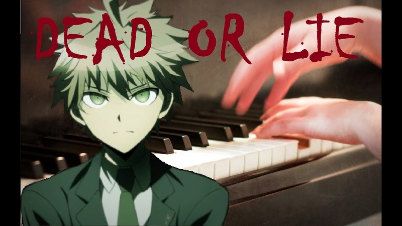 Danganronpa 3 The End of Kibougamine Gakuen - Mirai Hen OP - DEAD OR LIE | Piano Cover